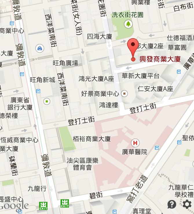旺角煙廠街9號興發商業大廈